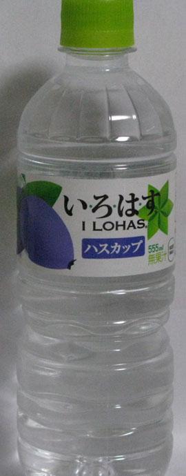 62fa5ba36875 北海道限定商品のご案内Part5: 茨城県移動販売 『北の国から』Official Blog